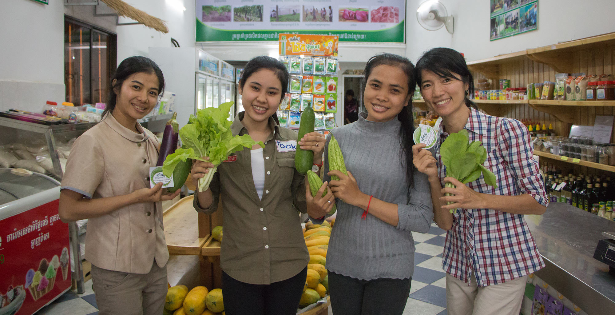 Ms. Sieng: An Organic Entrepreneur in Cambodia!